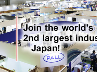 MEDICAL Japan - Top 10 medical trade shows worldwide