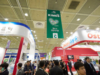 KIMES - Top 10 medical trade shows worldwide