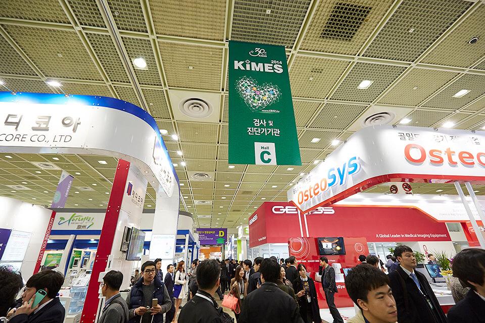 KIMES - Top 10 medical trade shows worldwide