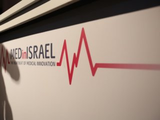 MEDinISRAEL - Top healthcare, digital health events in Israel