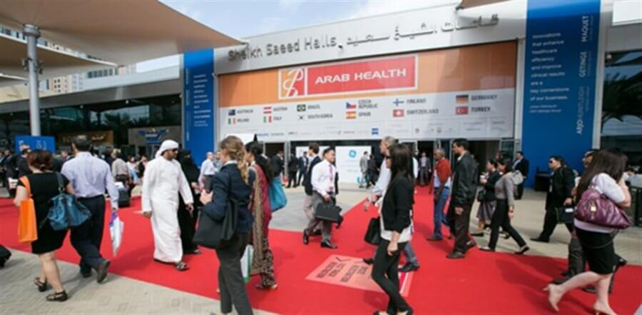 Arab Health - Top 10 medical trade shows worldwide