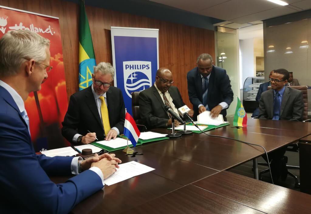 Government of Ethiopia healthcare collaboration