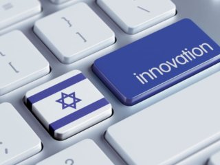 Healthcare startup pilot program in Israel
