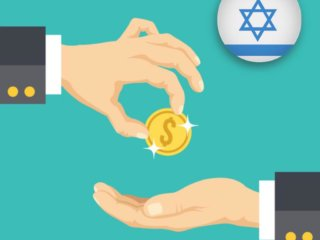 Israeli government's healthcare grant