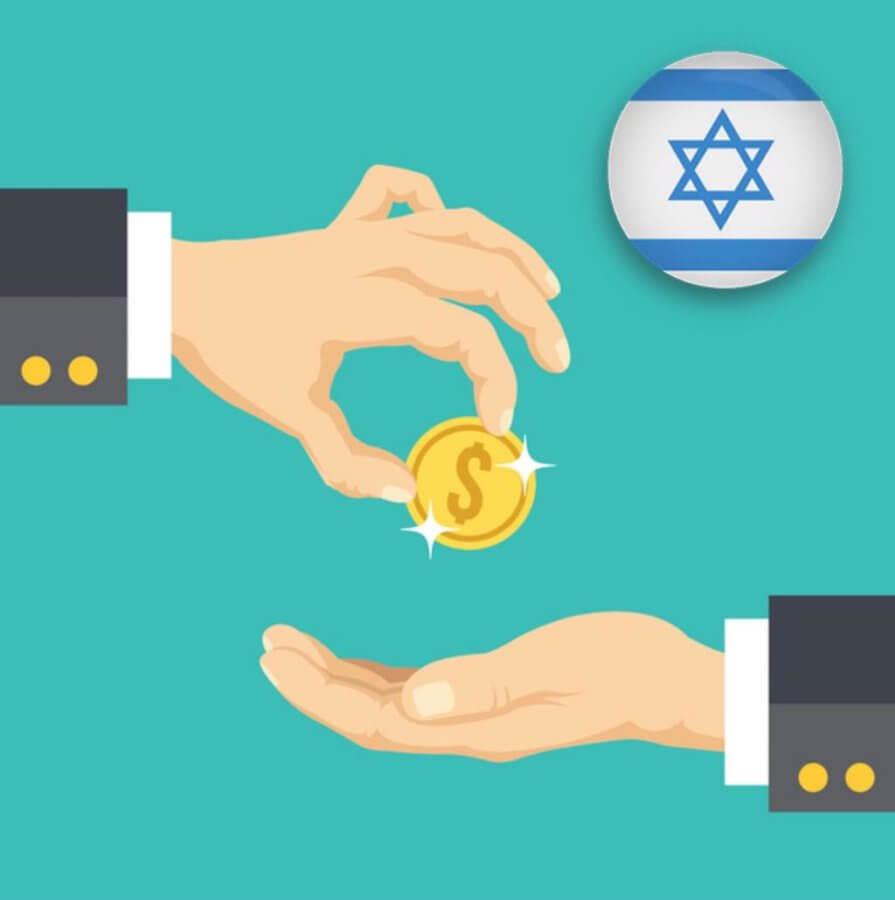 Israeli government's healthcare grant