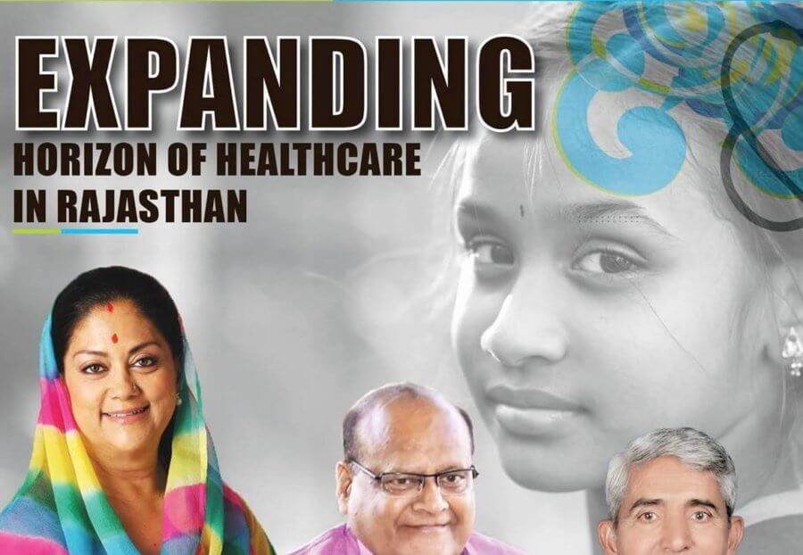 Annual Healthcare Summit Rajasthan